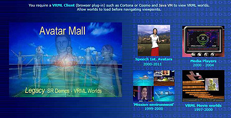 link to avatar mall